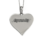 Ambigram Heart Necklace